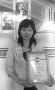 Галия Исмакова