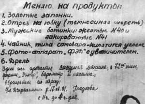 18252.p