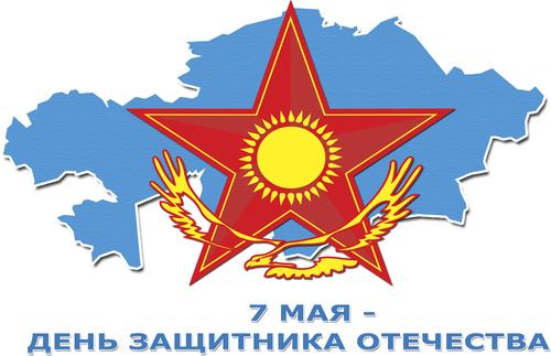 Казахстан рус - логотип