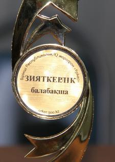 черкасс-воспитат_1