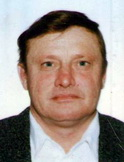 Сергиенко Валерий Дмитриевич