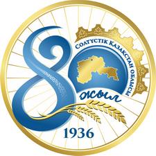 ЛОГОТИП 80