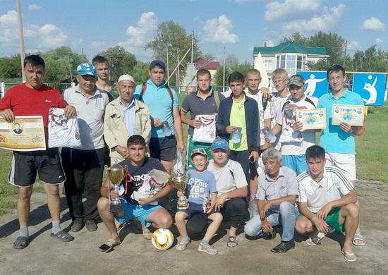 Темербаева Кубок