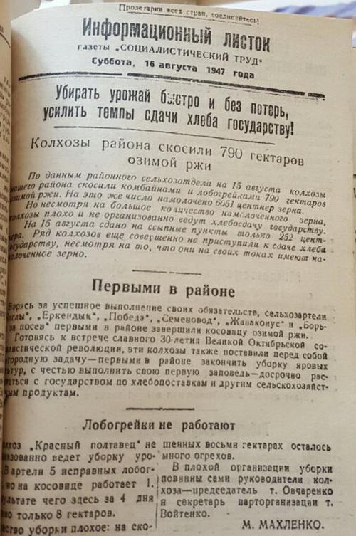 1947-нет_1