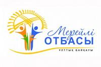 23276-6-kazahstancy_nachnut_vy_ru