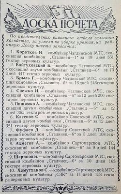 1952-картинки_2
