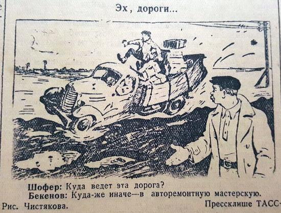 1952-картинки_4