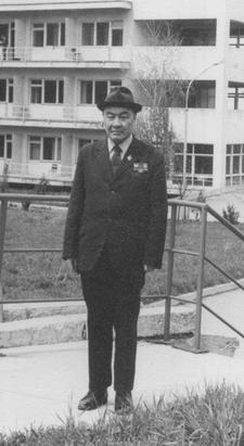 имаков
