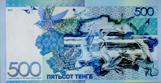 банкнота-500тг2