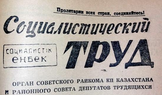 колос-1958_1