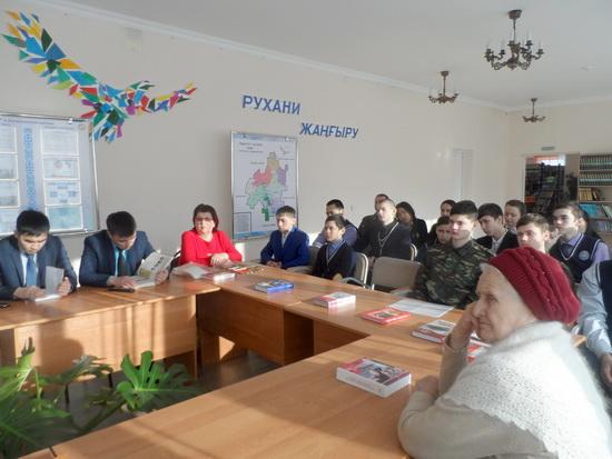 сталинград-встреча_2