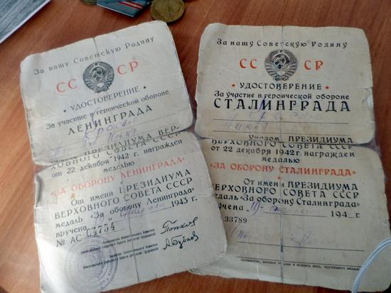 сталинград-встреча_3