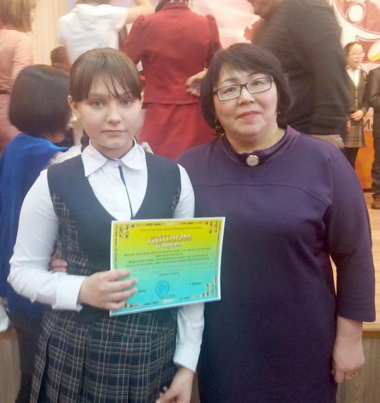 школа-ивановка4