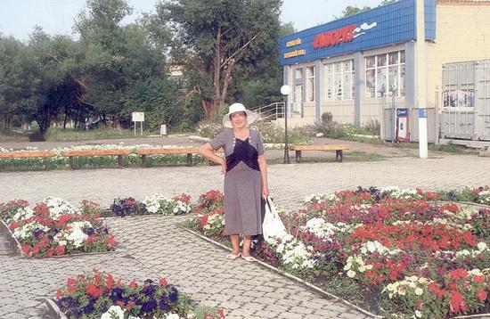 Петровна