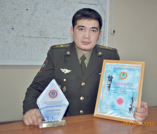 акк-шурманбаев