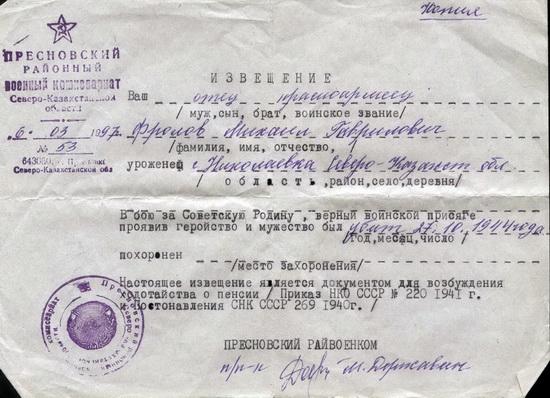 Брысенкова1