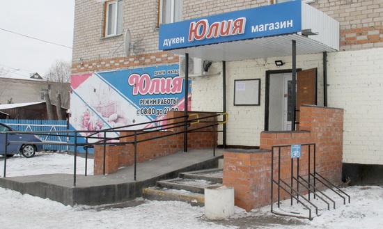 магазины_2