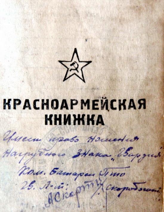 9мая-абделов_1