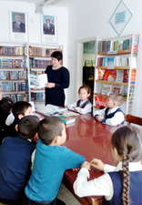 библиотека-аралагаш_2