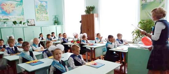школа-ленинск