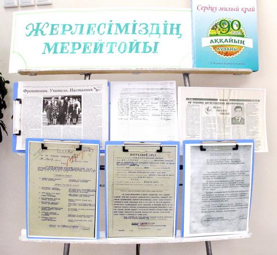 бекенов_1