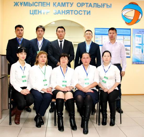 центр-занятости_1