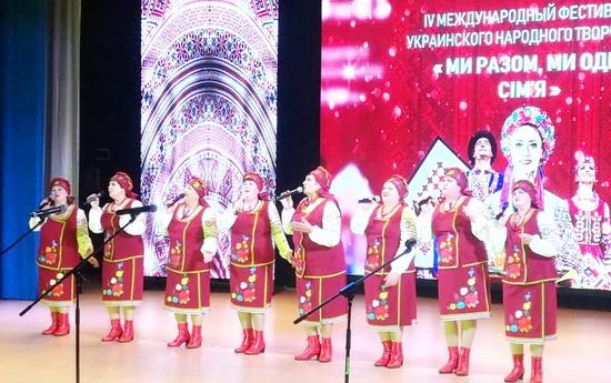 Мрия-Астана