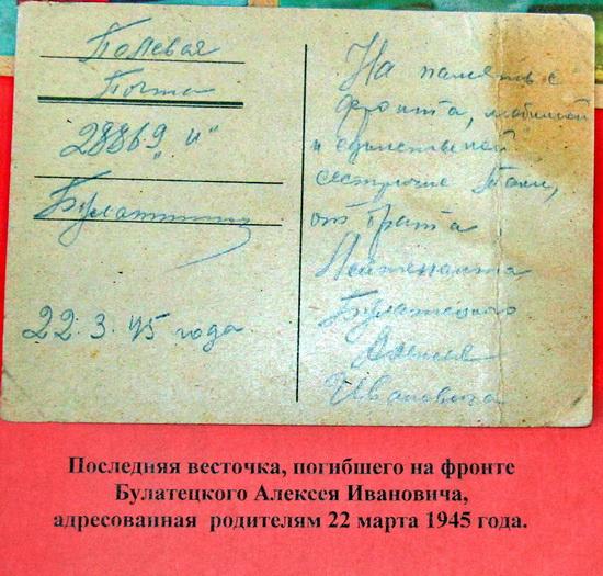 абишева_2