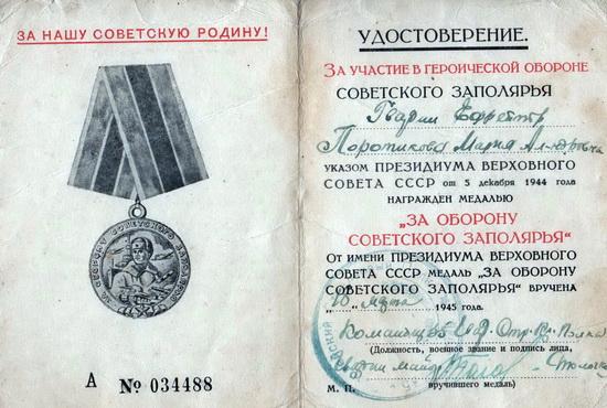 75-поротикова_1