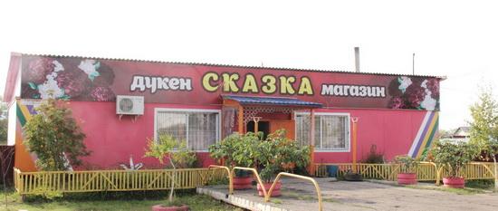 магазины_3 (2)
