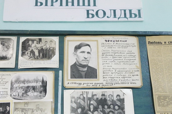 музей-киялы (1)