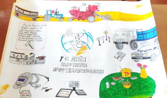 агроколледж (2)