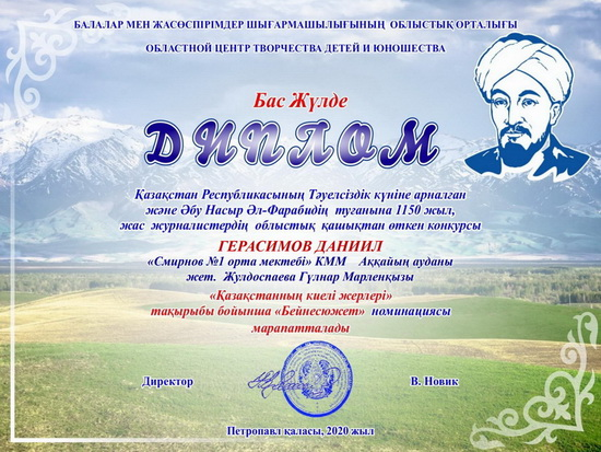 герасимовв