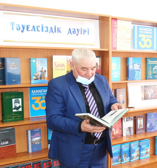 библиотека (1)