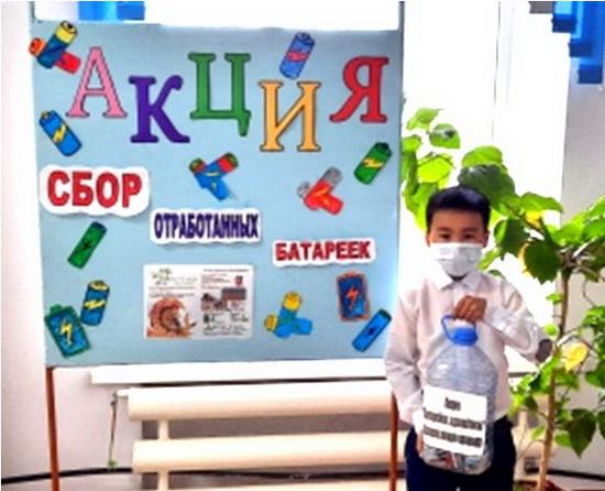 школа-ленинский